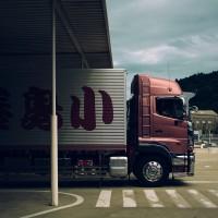 Logística en Gran Consumo: Fundamentos