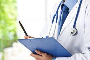 El servicio Gallego de Salud publica su plan de compras