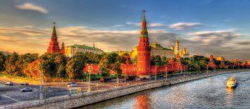 TDN | Tamboskaia Indeika (El Pozo) en Rusia
