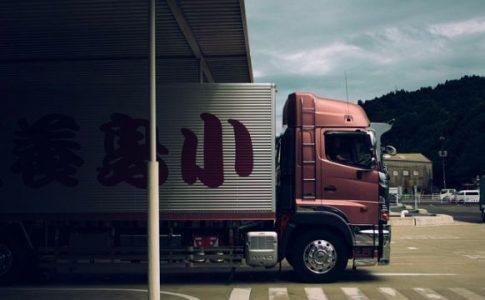 Fundamentos para el Transporte en Gran Consumo