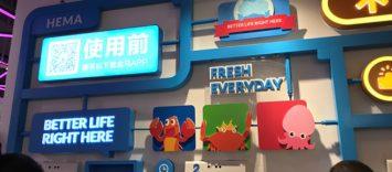 El retail del futuro está en China