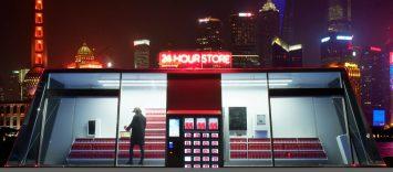 C84 | Disrupción en retail
