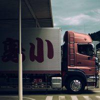 Fundamentos de Transporte en Gran Consumo
