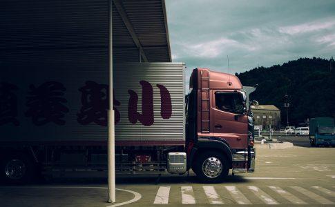 Logística en Gran Consumo: Cómo adaptar la logística a la nueva normalidad – Edición ONLINE